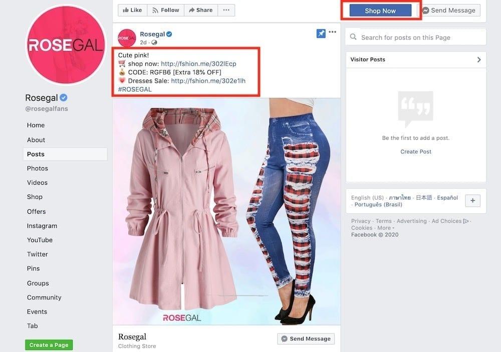 Brand Example - Rosegal